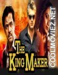 The King Maker (2018) Hindi Dubbed South Movie
