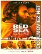 The Red Sea Diving Resort (2019) English Movie