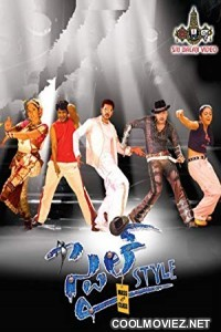 Style (2006) Hindi Dubbed South Movie